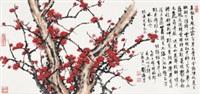 红梅 镜心 设色纸本 by liu haisu