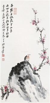 桃花山鸟 镜片 设色纸本 ( peach blossom birds) by zhang daqian