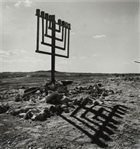 menorah dans le désert du negev, israël by robert capa