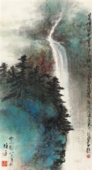 云山图 by li xiongcai