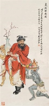 岁朝钟馗图 by liu lingcang