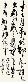 杜甫诗 镜心 水墨纸本 by zhou huijun