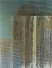 video still screen ii, from video still scenes by keith sonnier