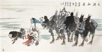 大漠新英图 by liu dawei