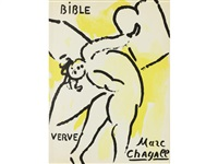 verve vol viii, nos 33-34 (bible) (bk w/18 works) by marc chagall
