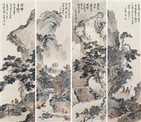山水 四屏立轴 设色纸本 (landscapes of four screen) by pu ru