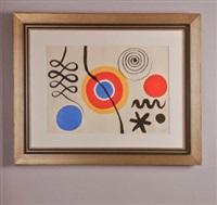 soleil et spirale by alexander calder