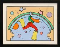 cosmic jumper ii by peter max