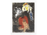 frontispiece from the story of exodus by marc chagall