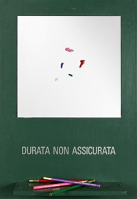 arte strumentale n°2 by eric andersen