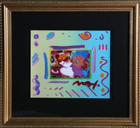 flower lady with three profiles by peter max