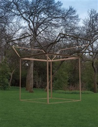 outdoor open box by tom friedman
