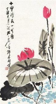 十里荷香 by qian juntao