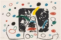 from 'l'enfance d'ubu' by joan miró