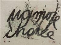 no more changes by ugo carrega