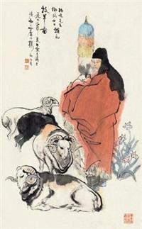牧羊图 镜片 设色纸本 by gu bingxin