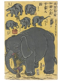 tenjiku marukakoku no umare mezo no zu by yoshimori