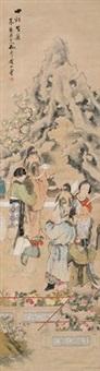 四相芍药 by huang shanshou