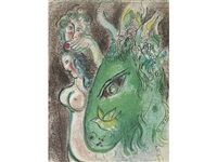 verve vol x, nos 37-38 (dessins pour la bible) (bk w/24 works) by marc chagall