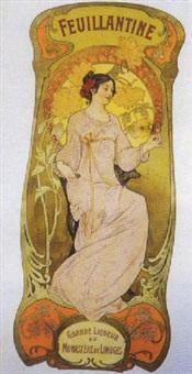 feuillantine. grande liqueur du monastère de limoges by albert emile artigue