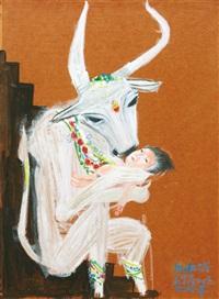impression of india by ahn chang-hong