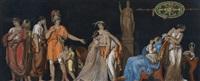 la conspiration de catilina - la constance de coriolan - la vertu de lucrèce (3 works) by jean françois janinet