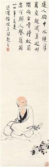 东篱落英图 立轴 设色纸本 by xu beihong