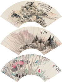 landscape (+ 2 others; set of 3) by jin chen, ren yu and lin shu