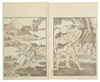 comprising two books: the first an ohon-size book titled hokusai gashiki (the form of painting of hokusai) by hokusai by katsushika hokusai
