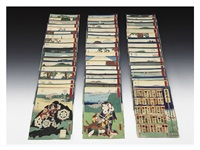 fifty-three stations of the tokaido (55 sheets) by ando hiroshige