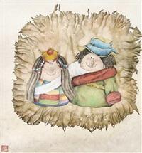 西藏情侣 by gao qing
