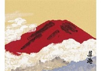 red fuji by yuki ogura