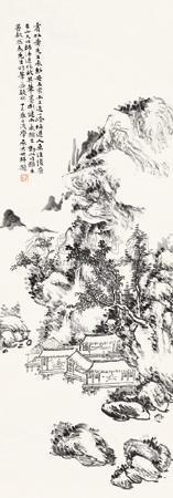 山水 by huang binhong