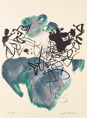 抽象構圖 (abstract) by chu teh-chun