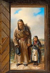 beggars by vasili fedorovich (george wilhelm) timm