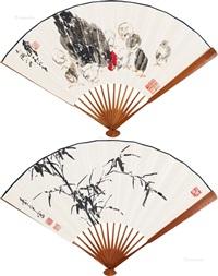 鸡 毛竹 成扇 纸本 (recto-verso) by huang zhou and dong shouping