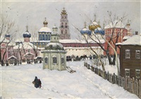 sagorsk im winter by vladimir nikolaevitch aralov