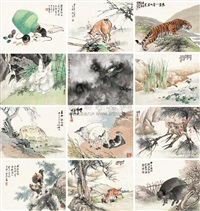 animals (album w/12 works) by cheng zhang and liu bin