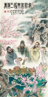 宴桃园英雄三结义 by tao haixin