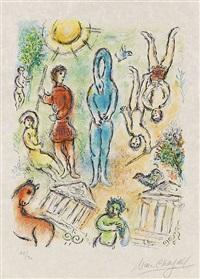 in der hölle (from homère: l'odyssée, vol. ii) by marc chagall