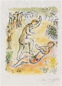 der kampf des odysseus und des iros (from homère: l'odyssée, vol. ii) by marc chagall