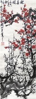 迎春图 by guan shanyue