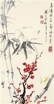 plum and bamboo by wang xuetao, cheng lang and liu jiyou