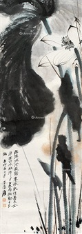 荷花 立轴 设色纸本 by zhang daqian