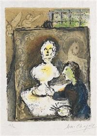 frontispiz (from homère: l'odyssée, vol. i) by marc chagall
