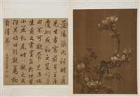 double page with birds and flowers on one side and a calligraphy on the other (double-sided) by qiu ying