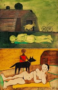 gegenstücke: nacht und abend (pair) by alexander zadorin