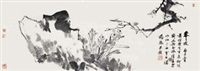 春之友 by bai xueshi and xiao huirong