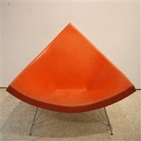 fauteuil, modèle coconut by george nelson