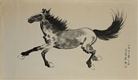 running horse by xu beihong